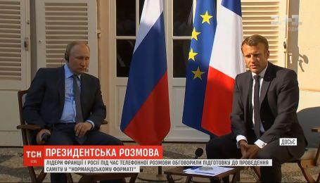 """Макрон и Путин обсудили подготовку к проведению встречи в """"нормандском формате"""""""