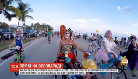 На американском Ки-Весте тысячи велосипедистов устроили зомби-парад