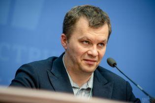 """""""Не скрываю, что я – дебил"""". Милованов отшутился в ответ на резкие слова Коломойского о нем"""