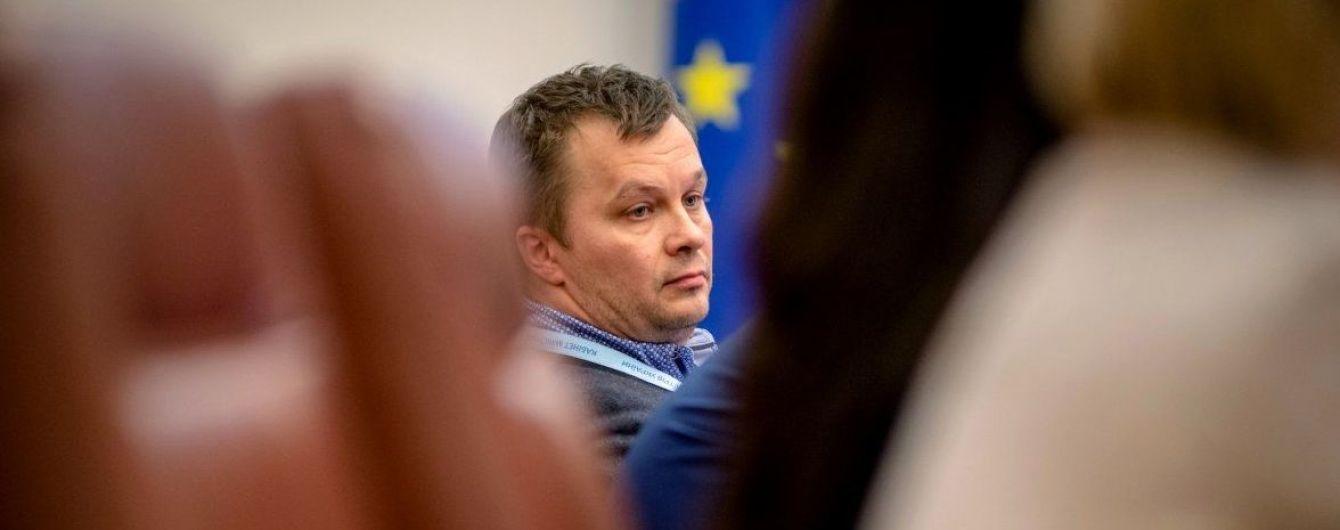 Минэкономики уже уволило 47 руководителей госкомпаний и должностных лиц - Милованов