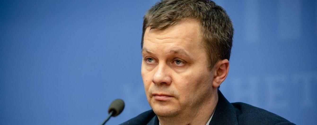 """""""Зняти питання ФОПів"""". Милованов хоче скасувати єдиний страховий внесок та збільшити податки на нерухомість"""
