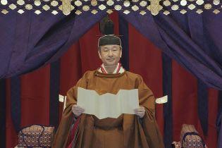 В Японии состоялась интронизация нового императора