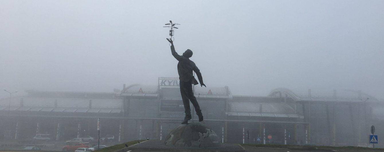 """В аэропорту """"Киев"""" отменяют и задерживают рейсы из-за сильного тумана"""