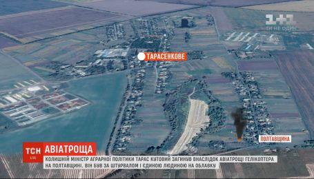 Смертельная авиакатастрофа на Полтавщине: вертолет упал в нескольких метрах от домов