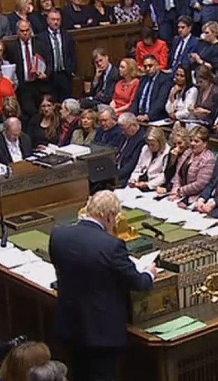 Британское правительство представило новое соглашение о Brexit