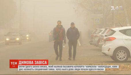 Загрязнение воздуха стало топ-темой для обсуждения жителей крупных украинских городов