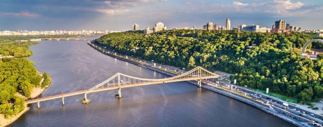 Столиця України потрапила до топ-50 туристичних місць Big 7 Travel