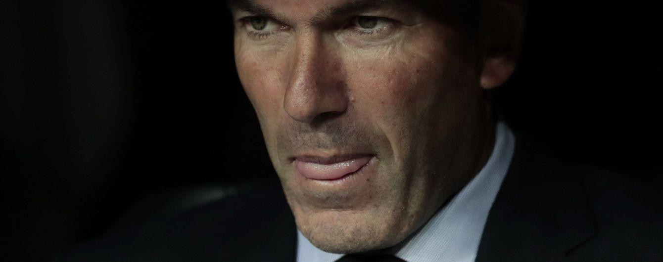 """""""Реал"""" може звільнити Зідана в разі поразки у матчі Ліги чемпіонів"""