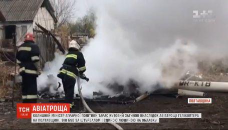 """Прокуратура расследует падение вертолета на Полтавщине по статье """"нарушение правил"""""""