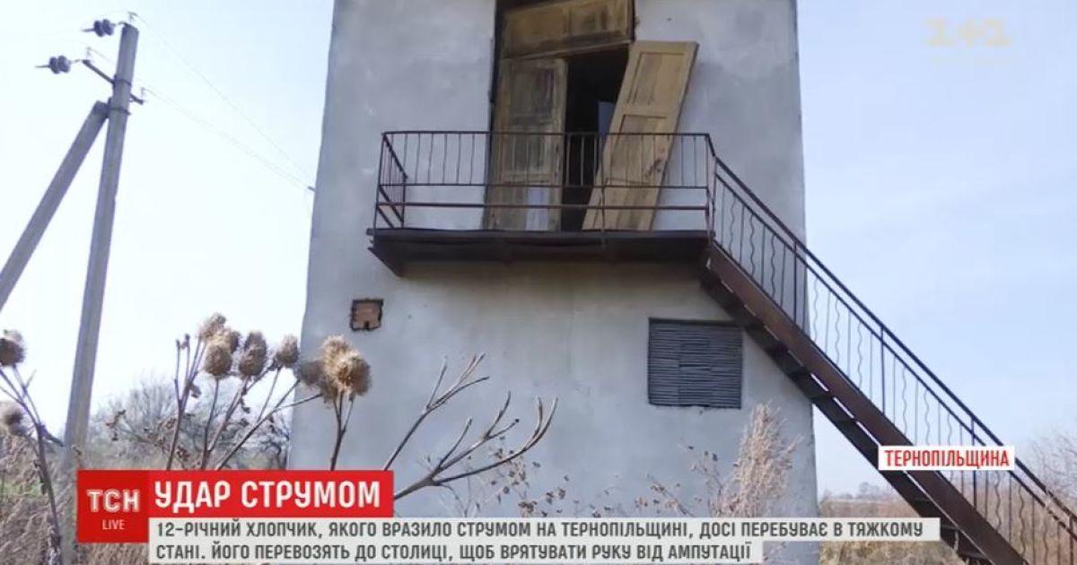 На Тернопільщині школяра вдарило струмом під час гри у схованки у відчиненій електропідстанції