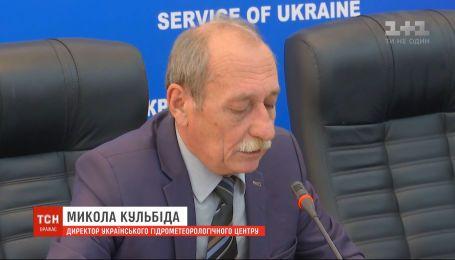 Синоптики объяснили ситуацию неожиданного загрязнения воздуха в Украине