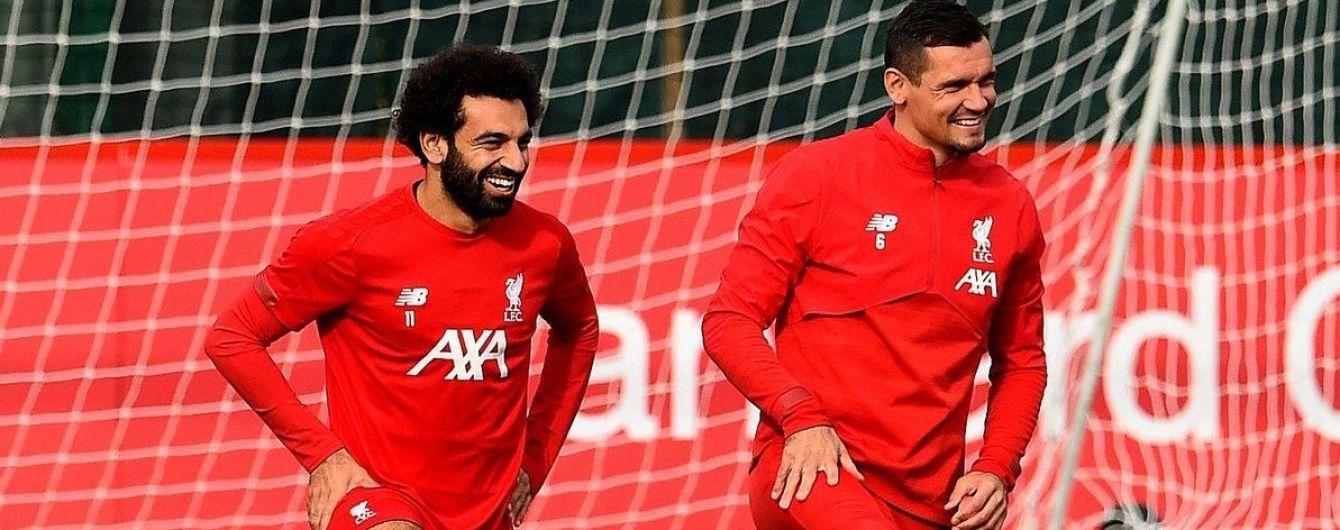 """Лідер """"Ліверпуля"""" Салах повернувся до тренувань після травми та готовий зіграти в Лізі чемпіонів"""