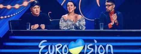 """""""Евровидение-2020"""": стало известно имя первого судьи нацотбора конкурса"""