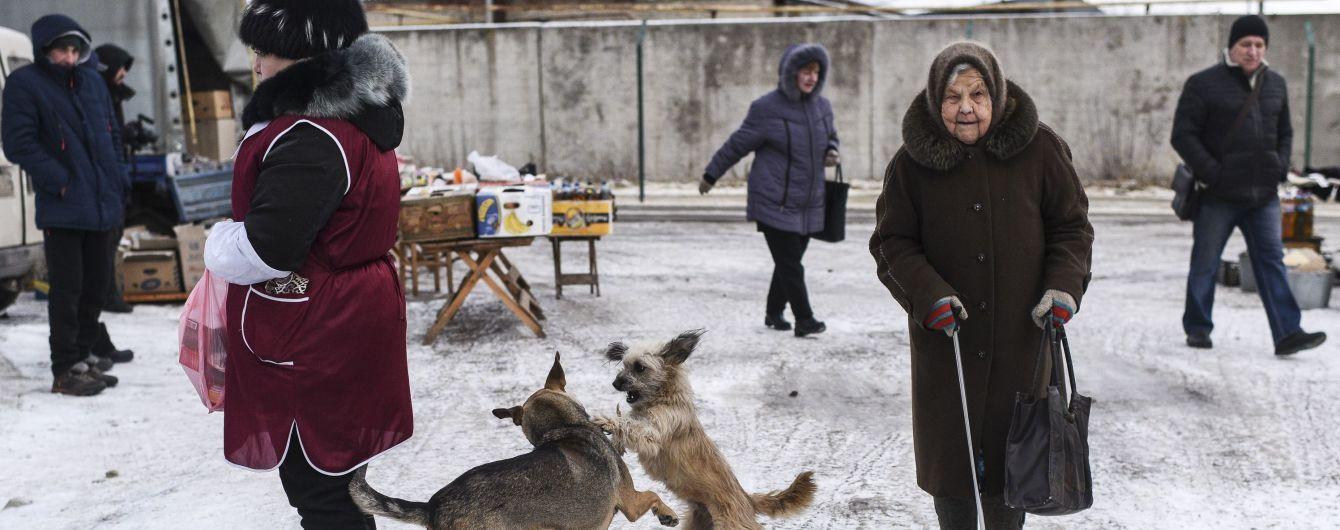 Українці посіли перше місце в світі за рівнем недовіри до влади – Gallup