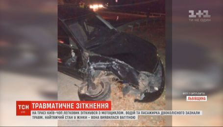 """На трассе """"Киев-Чоп"""" столкнулись легковушка и мотоцикл, в реанимации оказалась беременная женщина"""