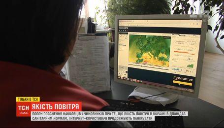 Не убедили: кто и зачем распространяет слухи о качестве воздуха в Украине