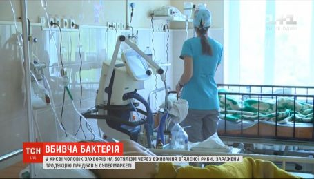 Рятівний флакон від держави: уряд закупив сироватку для лікування ботулізму