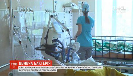 Спасительный флакон от государства: правительство закупило сыворотку для лечения ботулизма