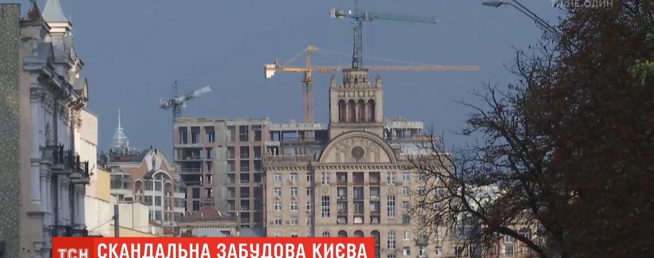 У центрі столиці зводять новобудову, яка псує класичну панораму Хрещатика