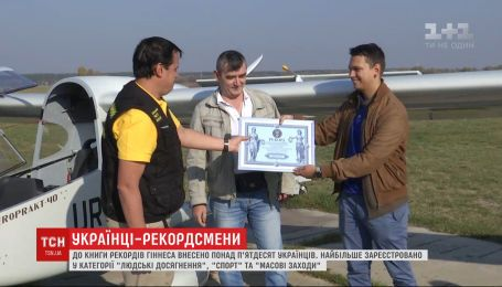 Какими мировыми рекордами прославились украинцы