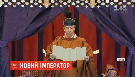 Як і тисячу років тому: у Японії урочисто привітали нового імператора Нарухіто