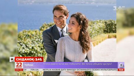 Друга ракетка світу Рафаель Надаль одружився
