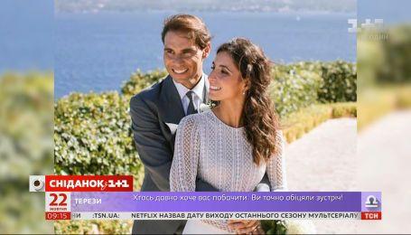 Вторая ракетка мира Рафаэль Надаль женился