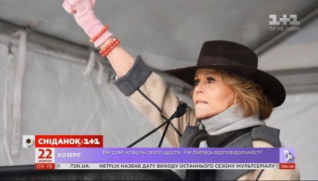 Джейн Фонда снова арестовали за участие в эко-протесте
