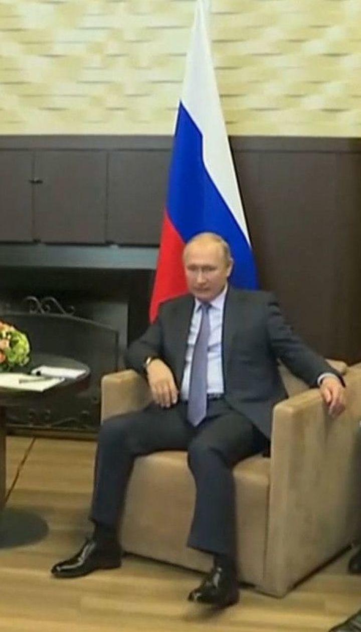 Эрдоган и Путин подписали меморандум о Сирии