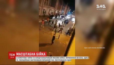 В немецком городе Герне турки и курды устроили массовую драку из-за военной операции в Сирии