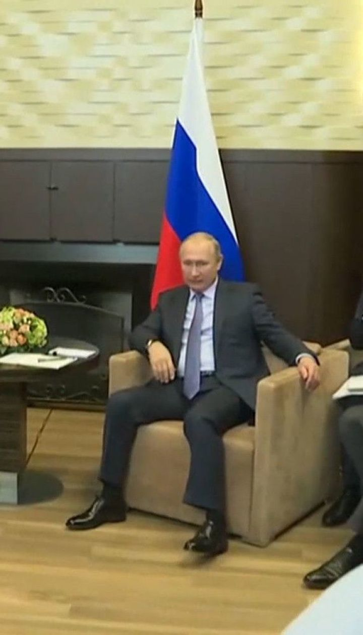 Ердоган та Путін підписали меморандум щодо Сирії