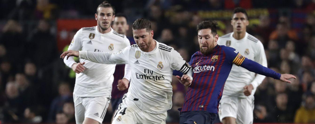 Барселона реал мадрид смотреть матч 26. 10. 13