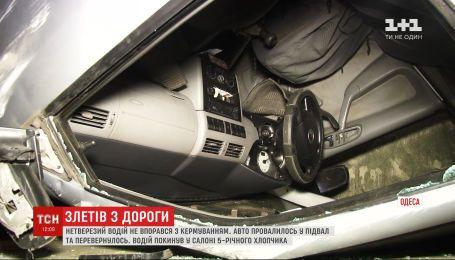 В Одессе нетрезвый водитель совершил ДТП и скрылся, оставив травмированного ребенка