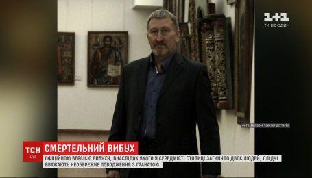 Свидетели рассказали об обстоятельствах, предшествовавших ночному взрыву в Киеве