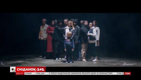 """Группа """"Бумбокс"""" презентовала клип на песню """"ДШ"""""""