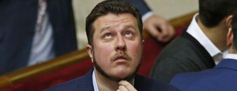 """""""Я - не дівчинка-шлюшка"""". Скандальний нардеп Яценко відмовився свідчити на поліграфі"""