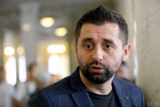 """Арахамія вибачився перед учасниками акцій проти """"капітуляції"""""""