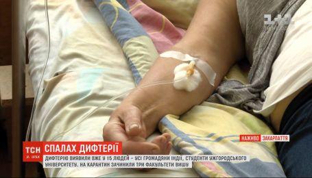 Дифтерия в Ужгороде: количество больных возросло до 15