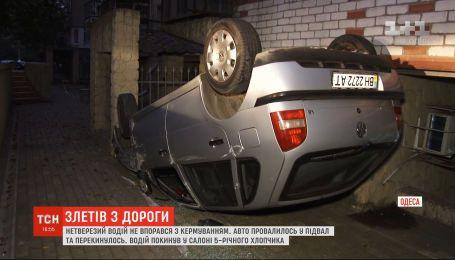 В Одесі автівка на швидкості злетіла з дороги і перекинулась: постраждала 5-річна дитина