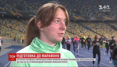 Впервые от Украины в Марафоне морской пехоты в США примет участие женщина