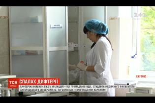 В Ужгороде - вспышка дифтерии. В городе не хватает вакцин