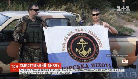 Під час вибуху гранати у Києві загинув ветеран АТО Віктор Дегтярьов