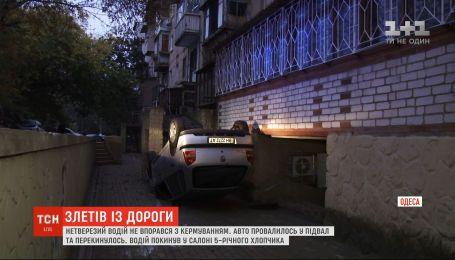 В Одесі внаслідок ДТП перекинувся автомобіль, постраждала 5-річна дитина