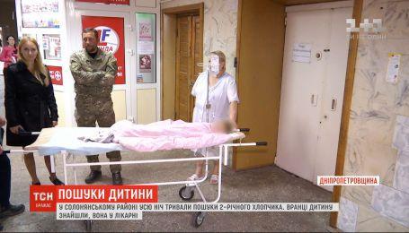 На Дніпропетровщині знайшли 2-річну малюка, якого всю ніч шукали сотні людей