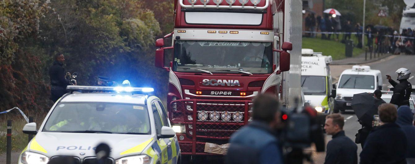 Британська поліція ідентифікувала всіх 39 загиблих мігрантів