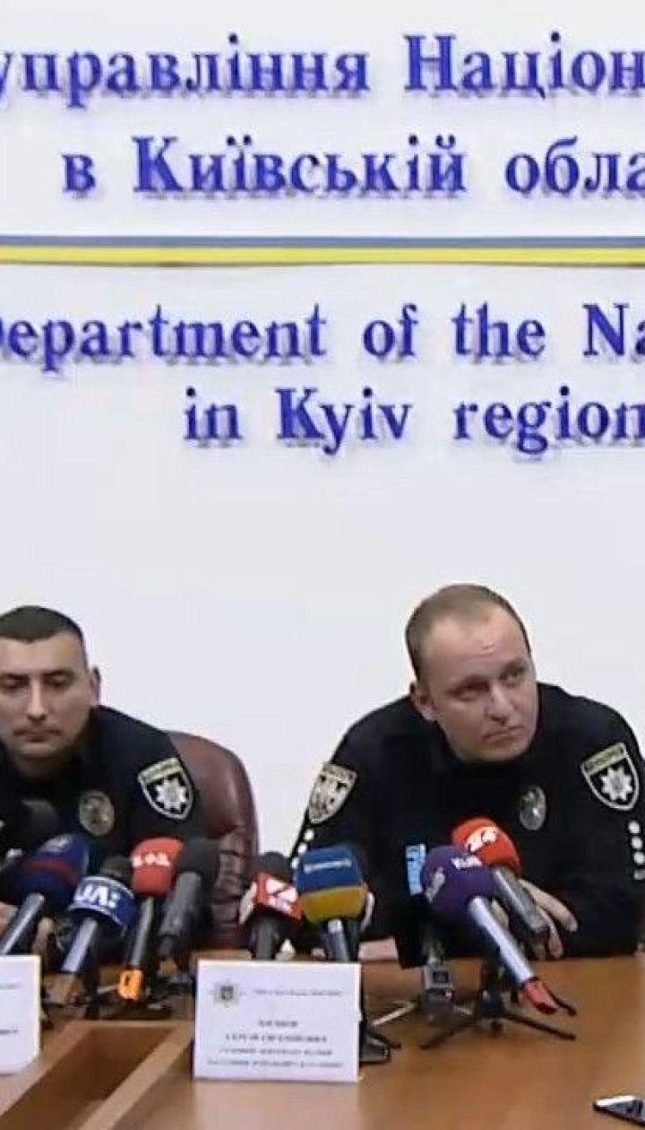 Полиция рассказала подробности о женщине, которая похитила ребенка под Киевом