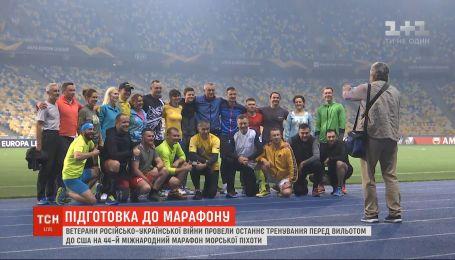 Украинские ветераны примут участие в Марафоне морской пехоты в США