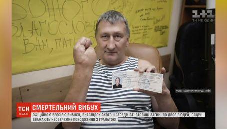 Ветеран АТО Виктор Дегтярев вышел из Иловайского котла, а погиб в центре Киева от взрыва гранаты