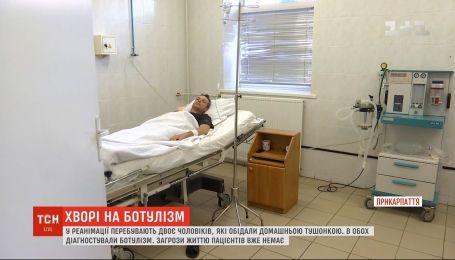 На Прикарпатье зафиксировали два случая ботулизма