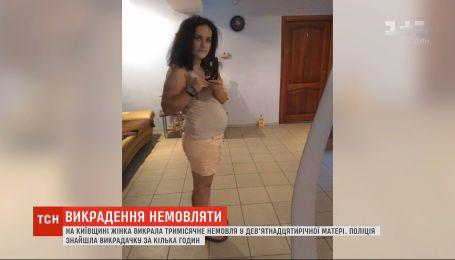 Прерванная беременность и контузия на Донбассе: полиция рассказала о похитительнице ребенка